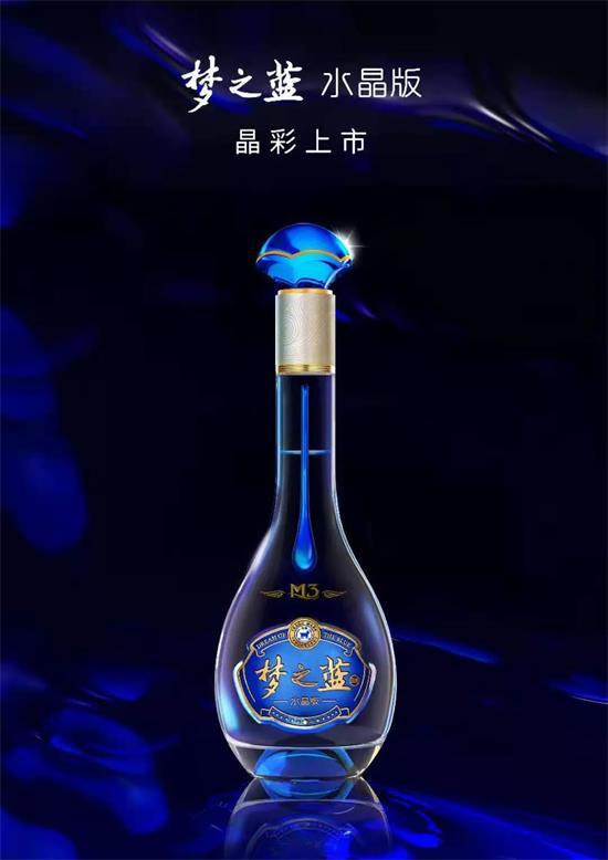 夢之藍M3升級版上市 名酒為何密集推動產品迭代升級?