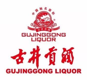 继收购黄鹤楼后 古井贡酒再出手拟收购安徽明光酒业